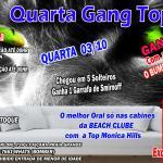 beachbeachclube